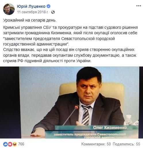 http://open.dn.ua/wp-content/uploads/2019/02/kizimenko.jpg
